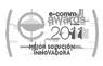 Premio eShow Barcelona 2011
